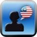 Learn Beginner Malay Vocabulary - MyWords for iPad