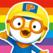 Pororo Tick Talk English - Colors icon